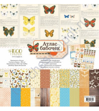 Набор бумаги для скрапбукинга Атлас бабочек, 30.5х30.5 см, 250 гр/м, 10 двусторонних листов+2 односторонних листа