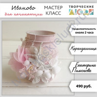 Карандашница (Екатерина Пименова)