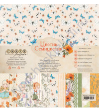 Набор бумаги Цветик-семицветик, 30.5х30.5 см, 190 гр/м, 12 двусторонних листов + 4 листа с карточками