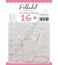 Набор чипборда 16+, 40 элементов, размер набора 10х10 см